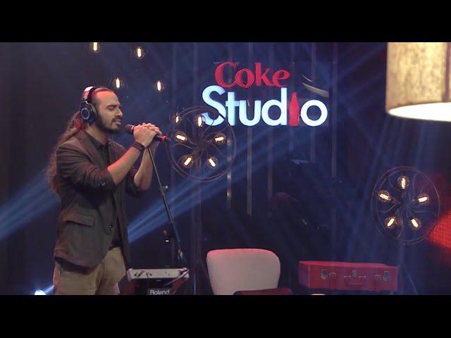 Coke Studio Season 8| Neun La Leya| Kaavish