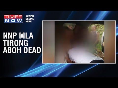 Arunachal Pradesh: NNP MLA Tirong Aboh killed in an attack, NSCN militants suspected behind attack
