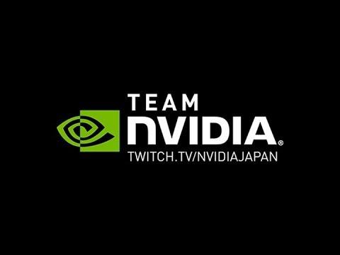 Team NVIDIA JP 新メンバー結成記念放送