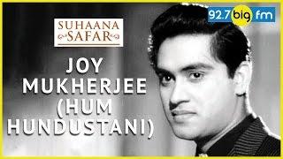 Joy Mukherjee (hum h...