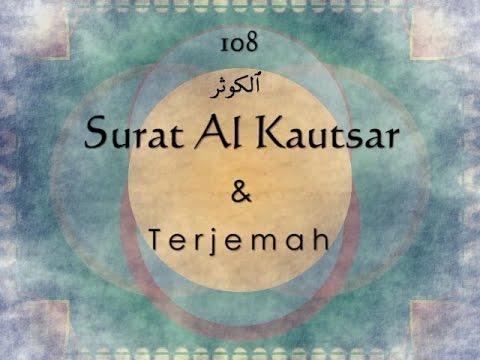 Surat Al Kautsar Dan Terjemah Indonesia Sheikh Saad Al Ghamdi