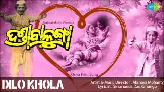 Dilo Khola | Danda Balunga | Oriya Film Song | Akhshay Mohanty