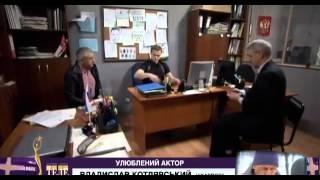 Мент в законе 6. 6 серия (2013) Детектив, боевик сериал