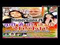 Up Me Bjp Sarkar - Suraj Saniya,Beauti Pandey - Bhojpuri 2017 Latest Album Song