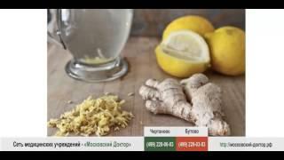 видео аллергия на сок у грудничка