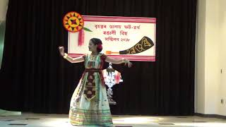 Namami Brahmaputra Dance Solo Dallas Rongali Bihu 2018
