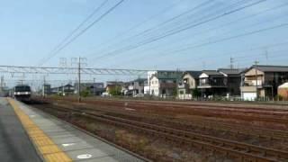 Video 1056列車 桃太郎(EF210-119)コキ download MP3, 3GP, MP4, WEBM, AVI, FLV Desember 2017