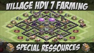 Village HDV 7 Farming / Très Efficace pour Garder Ses Ressources !!! | Clash Of Clans