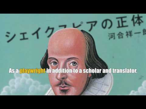 A triple-minded Shakespearean in Japan | UTokyo Research