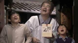 千鳥屋大阪総本店 http://www.chidoriya.jp/ 昭和のよき時代を想定して...