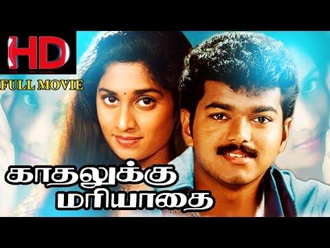 tamil movie kadhalukku mariyadhai ringtoneonline free