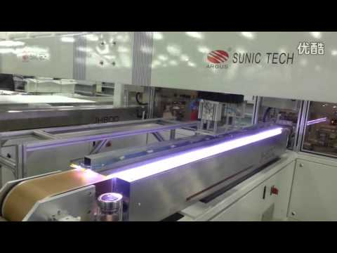 ARGUS Solar Cell Tabber&Stringer+Auto Lay-up Machine In Customner Plant