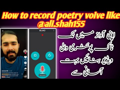 How to record poetry with echo effect l tiktok trending poetry voice recording with background music