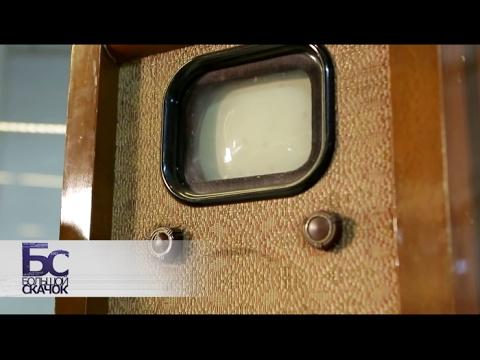 Телевизор - окно