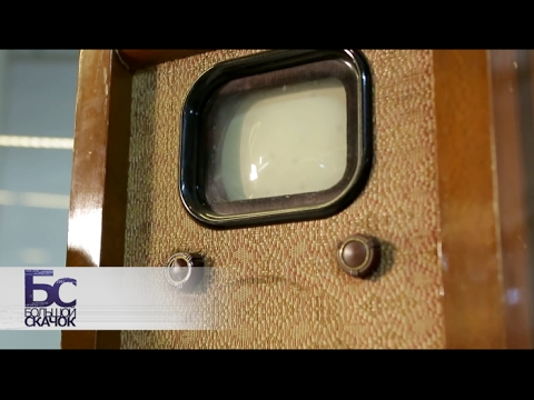 Как создали телевизор
