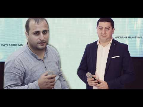 Hayk Sargsyan & Andranik Hakobyan - SIRELU HAMAR