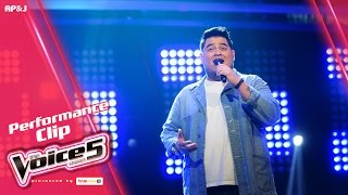 The Voice Thailand - แต๊บ ธนพล - ตัวสำรอง - 15 Jan 2017