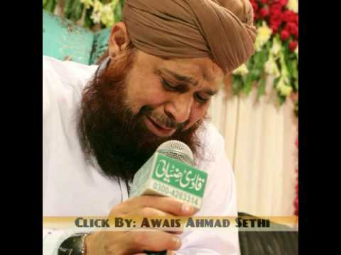 Sarkar Tawaju Farmay By Qibla Owais Raza Qadri Sb