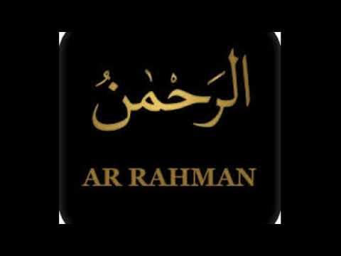 Download Lagu Ar rahman suara merdu Muhammad Thaha