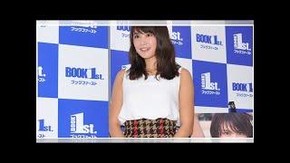 モグラ女子の星・久松郁実 「水着100%カレンダー」を飾ってもらいたい...