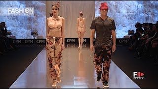 ZIMMERLI OF SWITZERLAND GRAND DEFILE Lingerie & Swim Fall 2018 CP Moscow - Fashion Channel