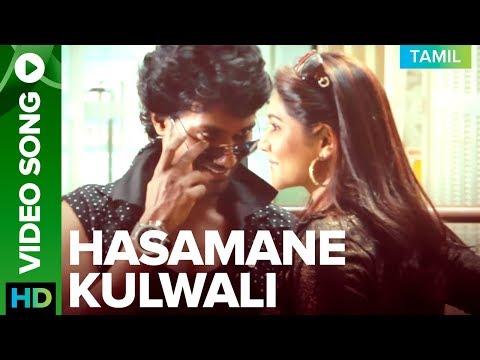 Hasamane Kulwali | Video Song | Maindhan