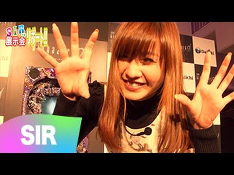 【実戦!SIRパチンコ放送局】CR バイオハザード0 /プレス発表会レポート!!