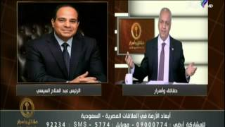 بكري: «اللي ملوش حق في تيران وصنافير مش هياخد حاجة»