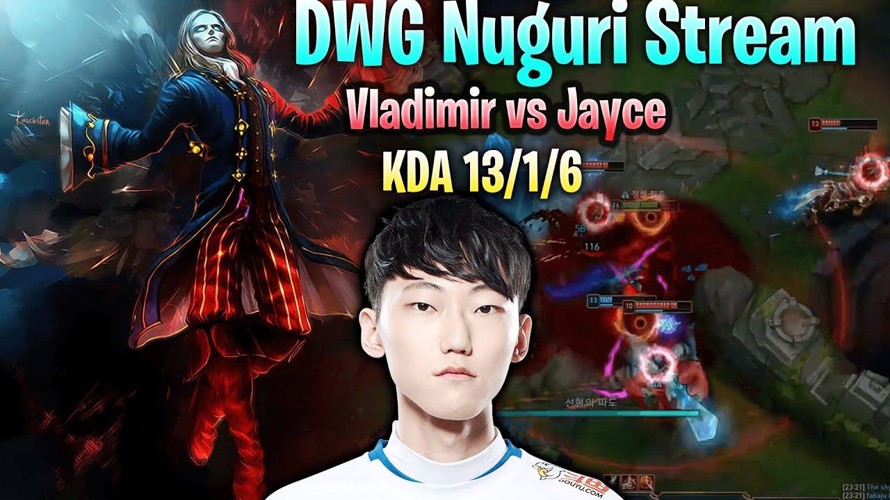 Dwk 1 Stream