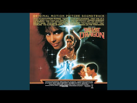 """Inside You (From """"The Last Dragon"""" Soundtrack)"""