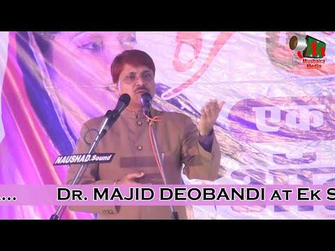 Dr. Majid Deobandi, Jabalpur Mushaira, Jashne Rukhsar Balrampuri, 04/12/2015