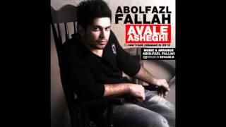 Abolfazl Fallah - Chete Refigh.wmv