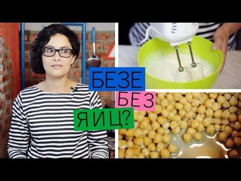 Турецкий горох (нут) – состав, калорийность, польза и вред