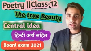 Class -12 poetry||chapter-2,  central idea :The True Beauty ||Thomas  carew