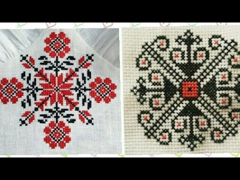Cross Stitch For Middle Part Of Your Project Dosuti Design Table Cloth Pattern Youtube