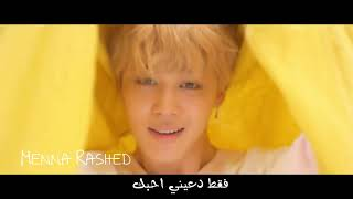 BTS - Serendipity (Full Length Edition)(from LOVE YOURSELF 結 'Answer') Arabic Sub مترجمه كامله