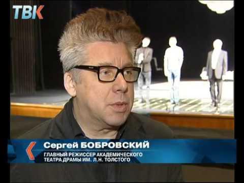 Спектакль липецкого театра сняли на видео