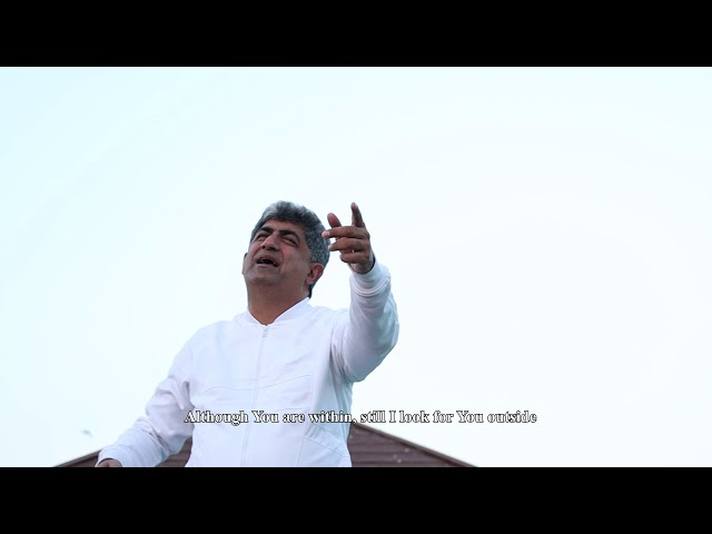 Tu Toh Mere Andar    Spiritual bhajan by AiR  