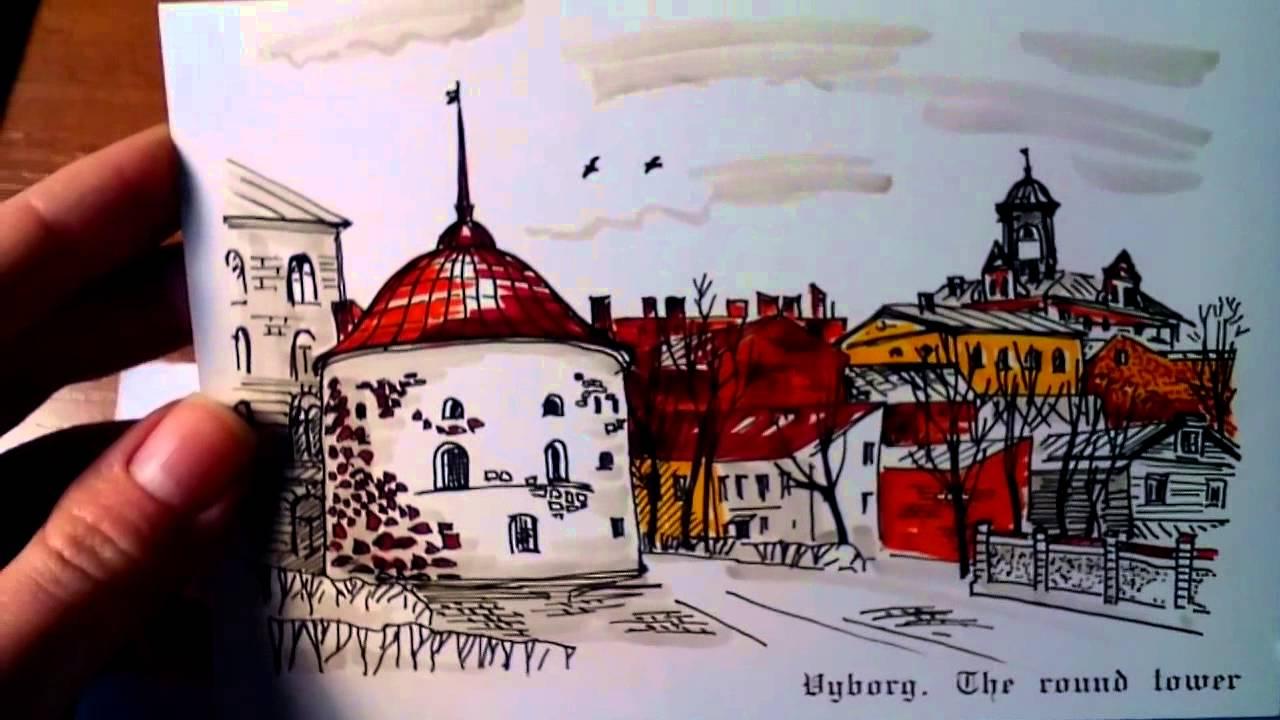 Открытки для посткроссинга германия, снегирь анимация