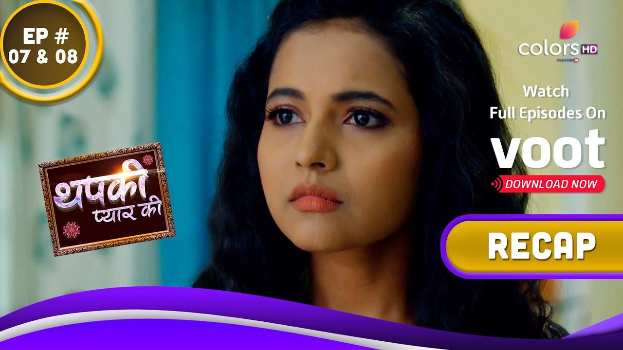 Download Thapki Pyar Ki S2 | थपकी प्यार की | Ep. 7 & 8 | Recap