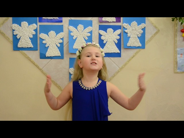 Изображение предпросмотра прочтения – ПолинаТиханенкова читает произведение «Ангел (По небу полуночи ангел летел…)» М.Ю.Лермонтова