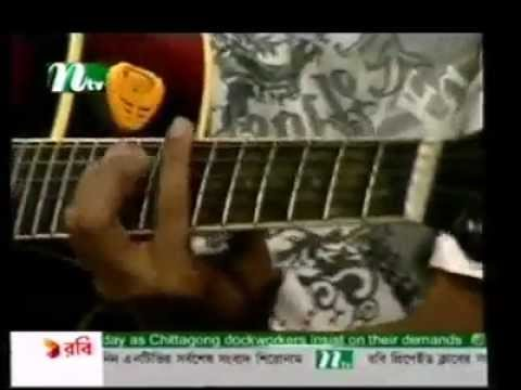 Jodi Valobasho (1min Only)- Ntv ( Guitar Only ) By Faysal