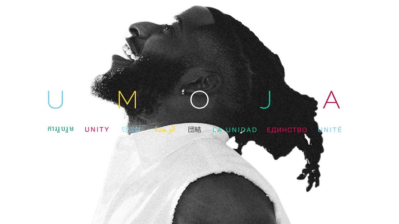 UMOJA - Jamal Moore (Official Video)