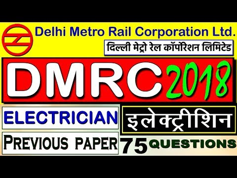 DMRC Previous Paper #Electrician Theory ( Top 75 Questions ) #ALP CBT2 #UPPCL tg2 #DMRC