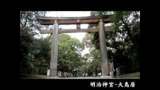 日本東京旅遊之說好就走的旅行