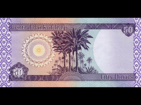 50 Iraqi Dinar Notes Worthless On April 30th 2017 Translated Doent You