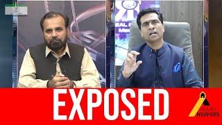 Tanzeem e Islam Rad-e-Qadyaniat Kay Aqli Dlael Refuted : Dr Muhammad Arif Saddiqi Exposed