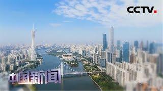 [中国新闻]中央广播电视总台方言版抗疫公益宣传视频在粤港澳地区获好评点赞| CCTV中文国际