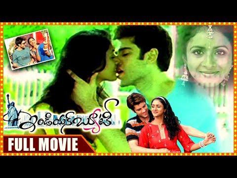 Indian Beauty Telugu Erotic Drama Full Movie   Telugu Latest Movies 2021    Telugu Full Screen
