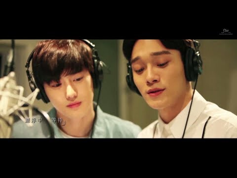 SUHO X CHEN Beautiful Accident (From Movie '美好的意外') Music Video